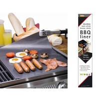 d.line Heavy Duty BBQ Liner - 40x50cm